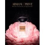 Giorgio Armani Privé Pivoine Suzhou EDT 50ml