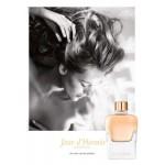 Hermès Jour D'hermès Absolu EDP 50ml / Body Lotion 30ml