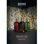 Hugo Boss Boss Oud Aromatic EDP 100ml